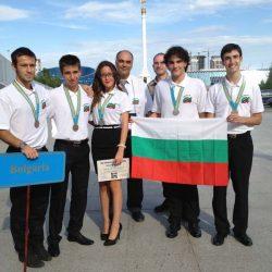 Медали за български ученици от международната олимпиада по физика в Казахcтан