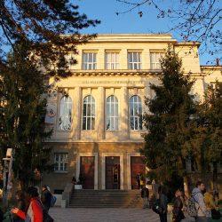 Медицински университет – Плевен