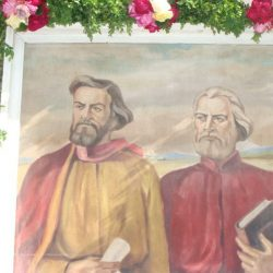 ОУ Св. Св. Кирил и Методий - гр. Ахтопол