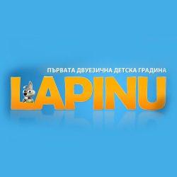 Частна детска градина в София -Лапину