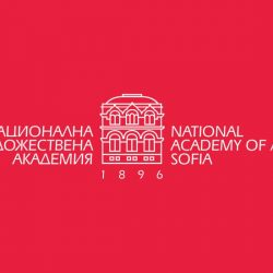 Национална художествена академия
