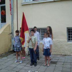 Основно училище Христо Ботев - с. Мечка