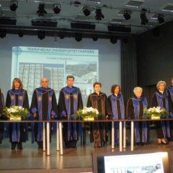 Технически университет - Габрово