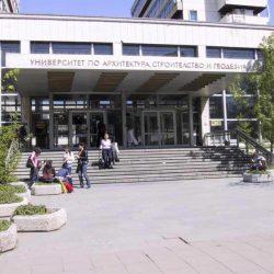 Университет по Архитектура, Строителство и Геодезия