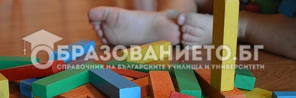 Постоянен адрес в София ще дава предимство при записване в детска градина