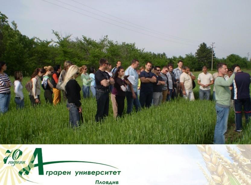 Юбилейна научна конференция –  70 години Аграрен университет Пловдив