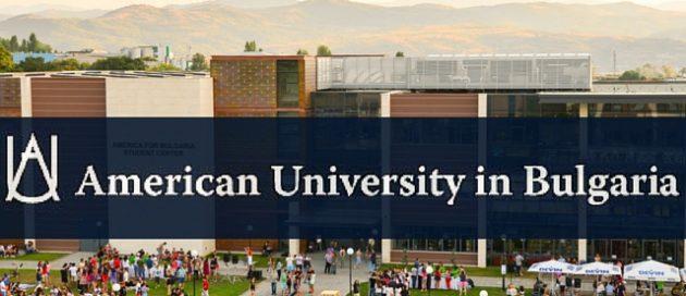 Американският университет в България