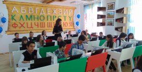 """Проектът """"Креативни мислители"""" бе открит във Велико Търново"""