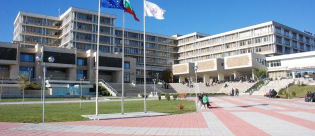 Тракийски университет – Прием