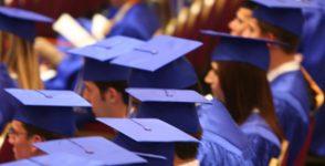 Стабилното образование